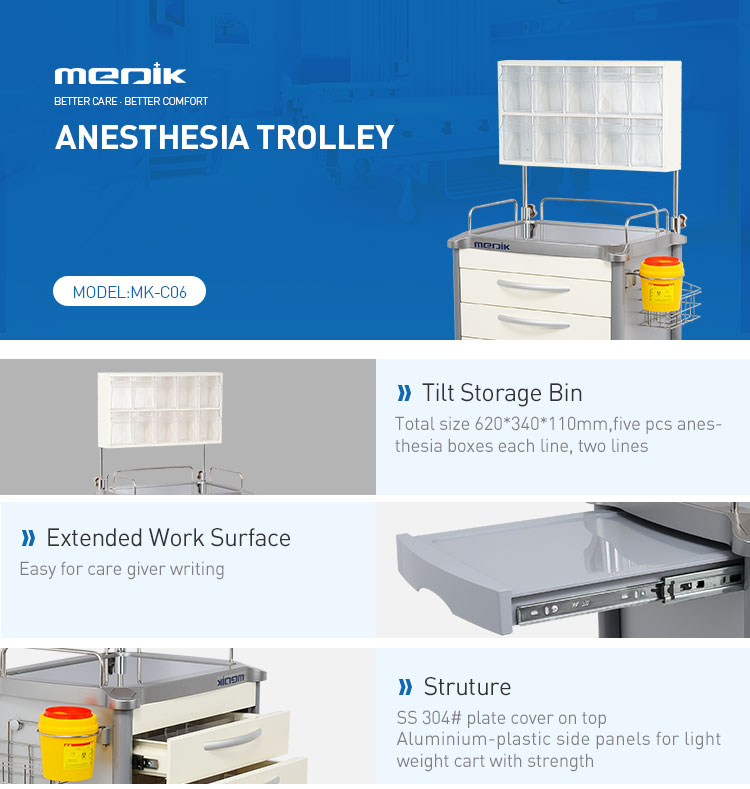 MK-C06 Anesthesia trolley With 5 Drawers